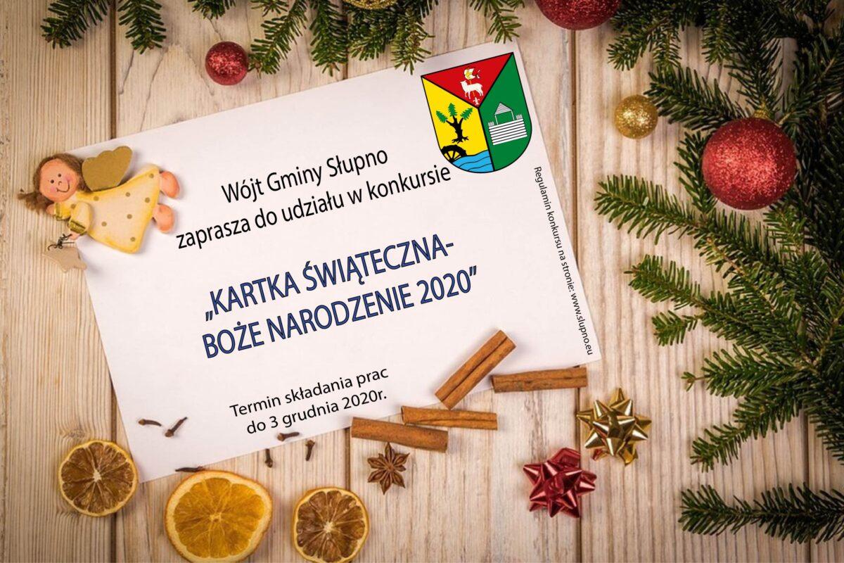 KARTKA ŚWIĄTECZNA – BOŻE NARODZENIE 2020